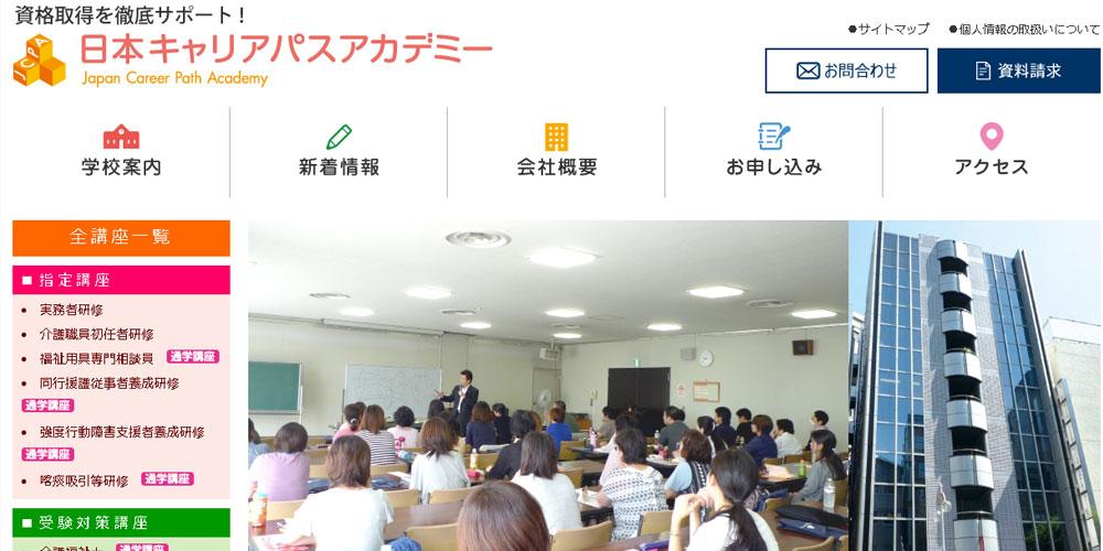 通信 評判 日本 【評判】日本習字の通信ってどうなの?実際に1年習った体験談